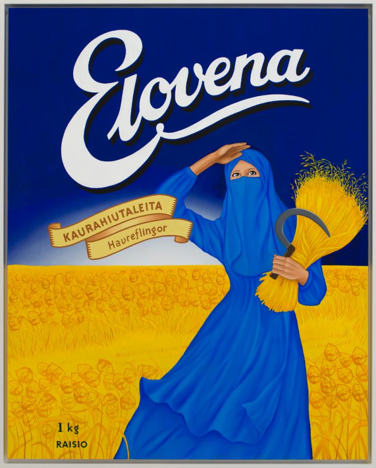 eloveena1.png